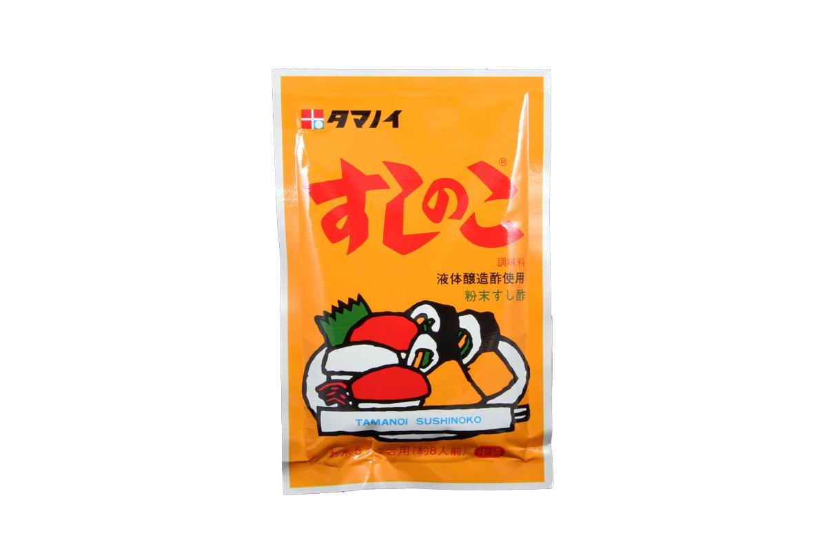 Vinaigre de riz pour sushis en poudre 75 g for Poudre de riz cuisine