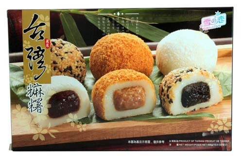 Assortiment de 15 mochis Yuki & Love - 450g